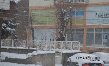 УХМР со најава за нови врнежи од дожд и снег
