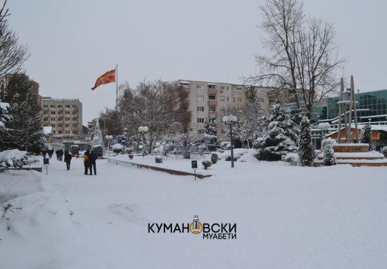 Од вторник снежна покривка и на пониските места