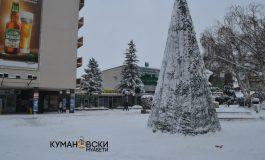 Врнежите од снег околку пладне ќе се засилуваат
