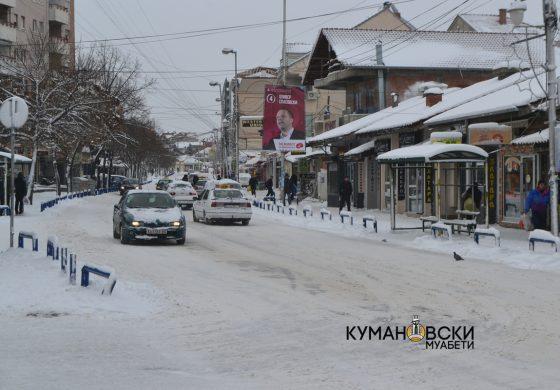 Совети за движење по замрзнатите коловози и тротоари