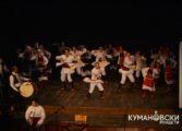 """Српската заедница во Куманово ќе го одбележи """"Св. Сава"""""""