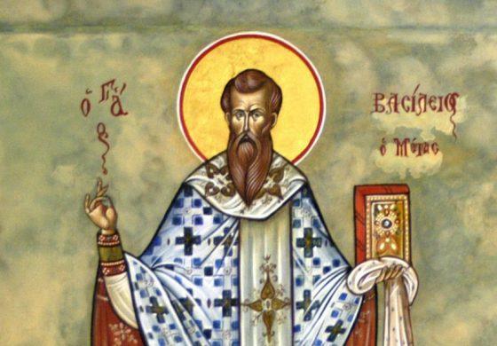 Денес се празнува Свети Василиј Велики