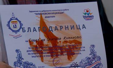 """Благодарница од """"Кумановски акцијаши"""" за Советот на општината"""