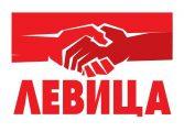 За 54 гласа, Левица остана без советник во Куманово