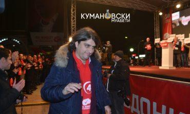 Полицијата и финансиските инспектори влегле во домот на Мухамед Зекири