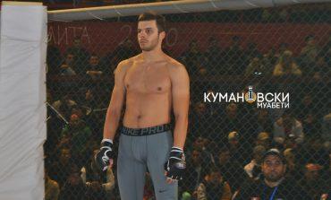 Филип Наковски на ММА турнир во Србија