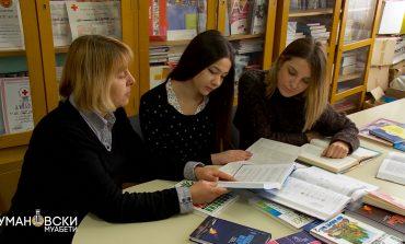 Од средношколци во Куманово до дипломци во Русија (фото)