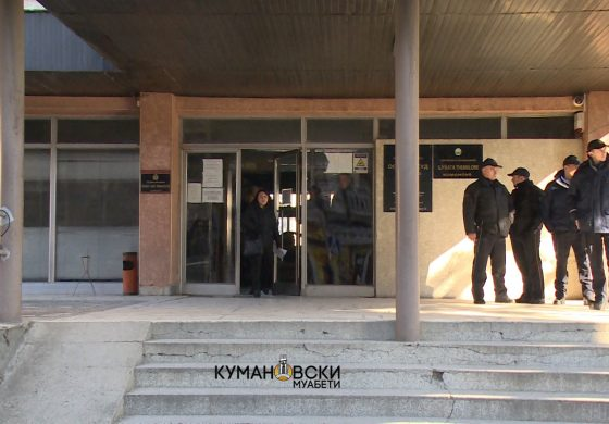 Кумановскиот суд определи 30-дневен притвор за државјанин на Бугарија