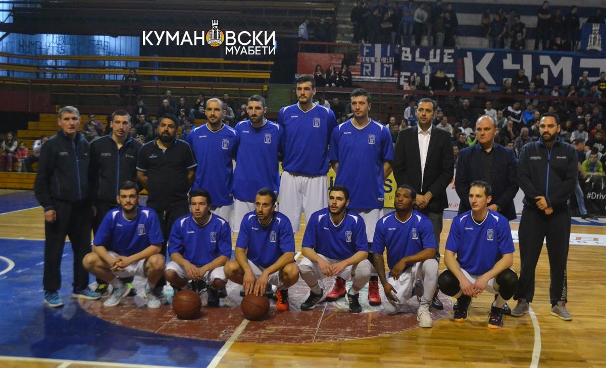 """Кошаркарите на Куманово ќе се борат за титулата """"Шампион на Балканот"""" (мегагалерија)"""
