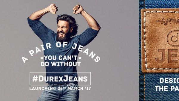 """""""Durex"""" започнува со производство на фармерки (видео)"""