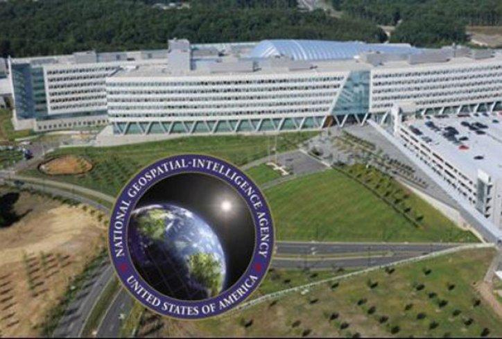 NGA - Американска тајна агенција за која никој не знае (фото)