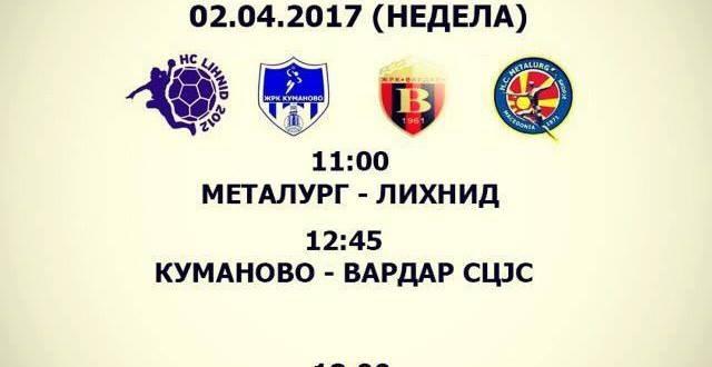 ЖРК Куманово во борба за трофејот на завршниот турнир во женската кадетска лига
