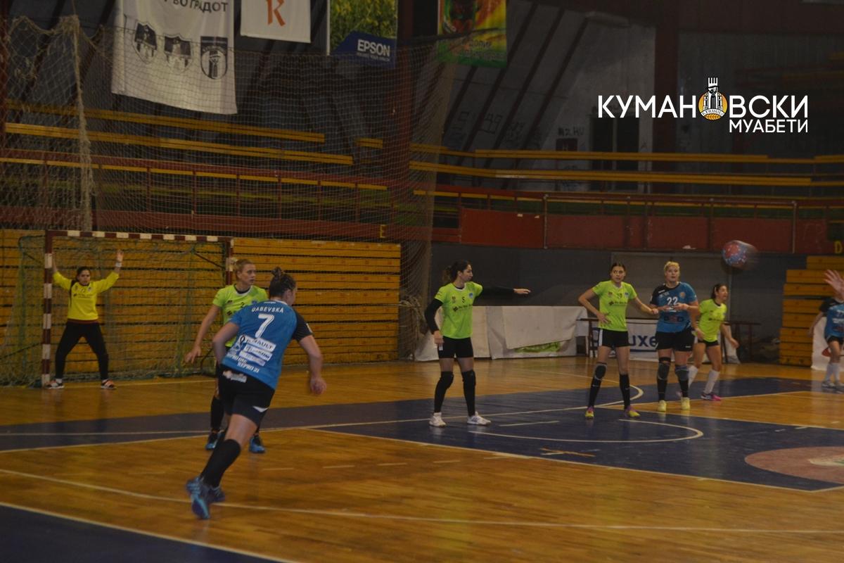 ЖРК Куманово против ЖРК Металург во четвртфиналето на Купот во женска конкуренција