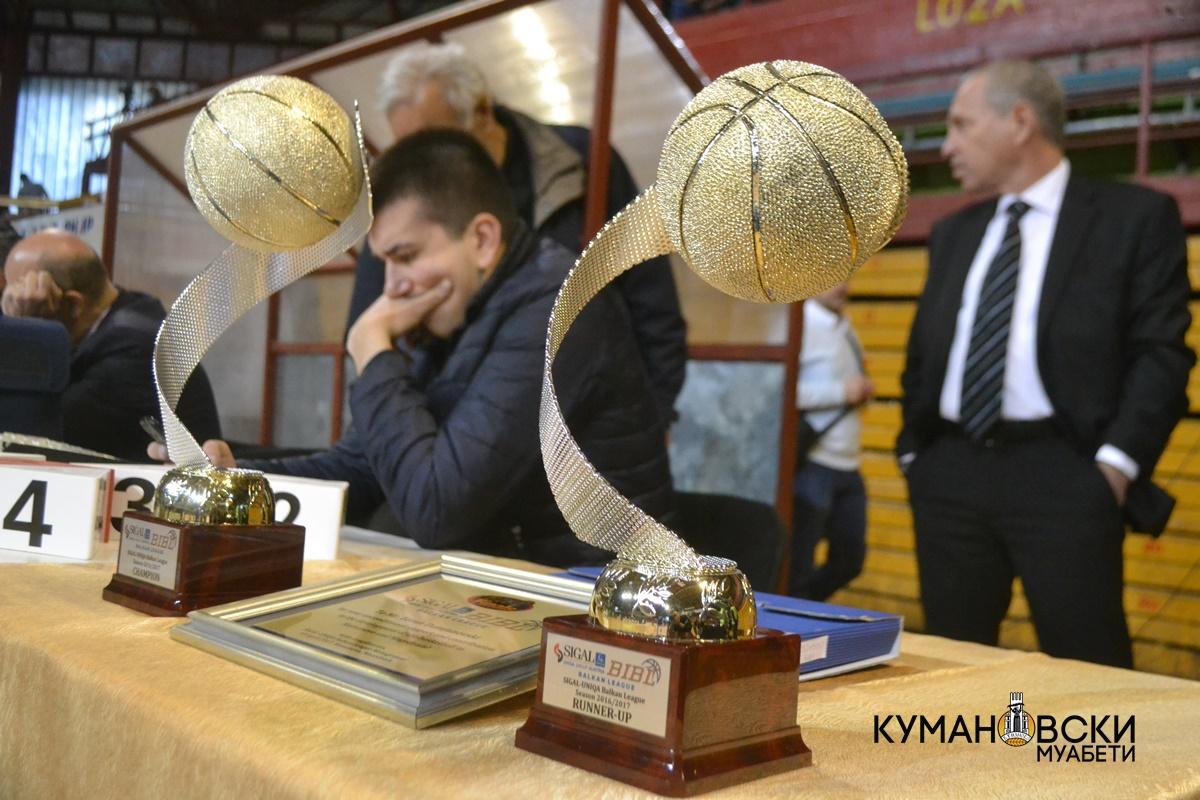 Пехарот пристигна, ќе успеат ли сино-белите да го задржат во Куманово? (фото)