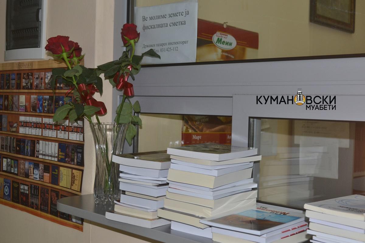 """Библиотеката """"Тане Георгиевски"""" го одбележа Светскиот ден на книгата"""