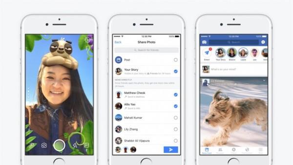 Facebook има уште една новост која нема да им се допадне на многумина