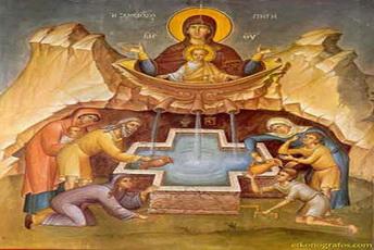 Верниците до празнуваат Источен петок – Балаклија