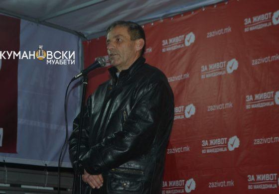 """Мирослав Јовановиќ е единствениот пратеник на СДСМ кој не глазаше """"за"""" Законот за јазици"""