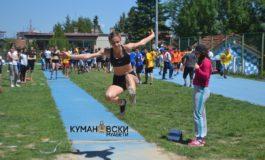 Куманово домаќин на Државното првенство во атлетика за основци (галерија)