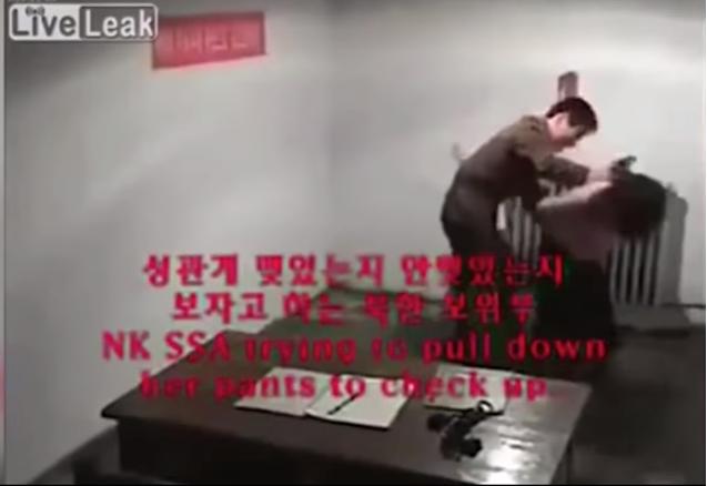 Шокантни снимки од мачење протекоа од затвор во Северна Кореја (видео)