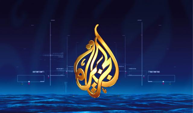 """Арапските земји побараа Катар да ја затвори """"Ал Џазира"""""""