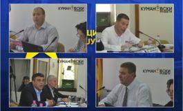 Кумановското СДСМ ги крчка првите имиња - кандидати за градоначалник на градот