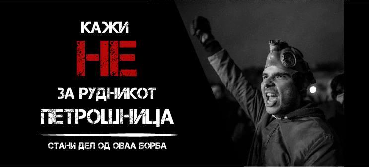 """Иницијативата """"Спас за козјачијата"""" ќе се бори против отворање рудник во кумановско"""