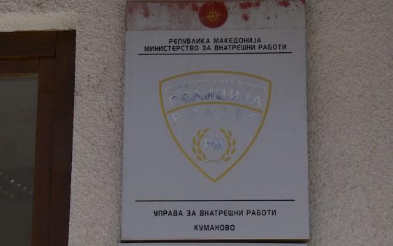 """Со фалсификувано уверение работел како директор на """"Наим Фрашери"""" и во Општина Куманово"""
