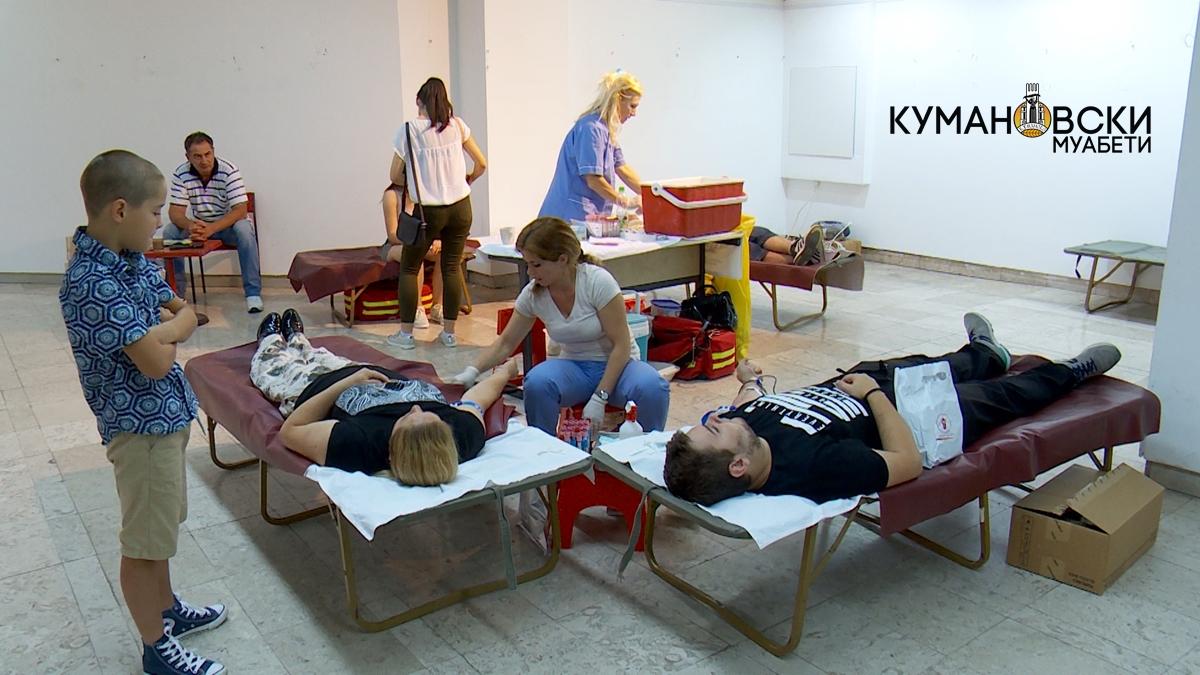 Вонредна крводарителска акција на Црвениот Крст во Куманово (фото)