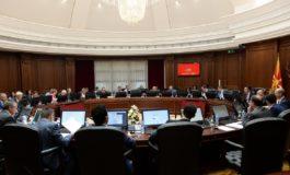 Владата денеска ќе ја одржи редовната 95. седница