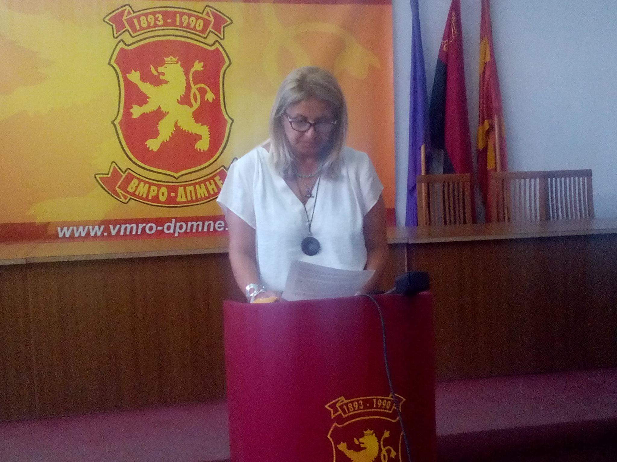 ОК ВМРО-ДПМНЕ: Општина Куманово нема можности и ресурси да обезбеди сместување на мигранти