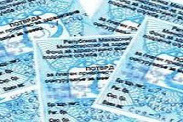 Се враќаат сините картони за лекување