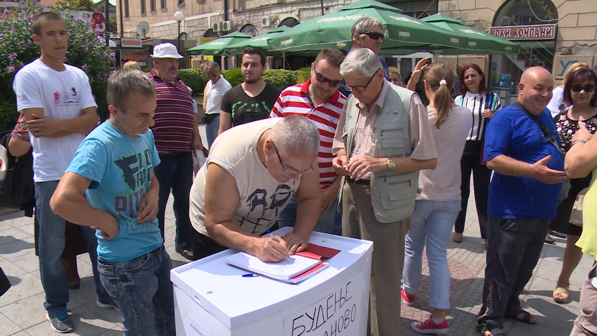 """Иницијативата """"Будење"""" ќе бара референдум во Куманово против интеграцијата на бегалците"""