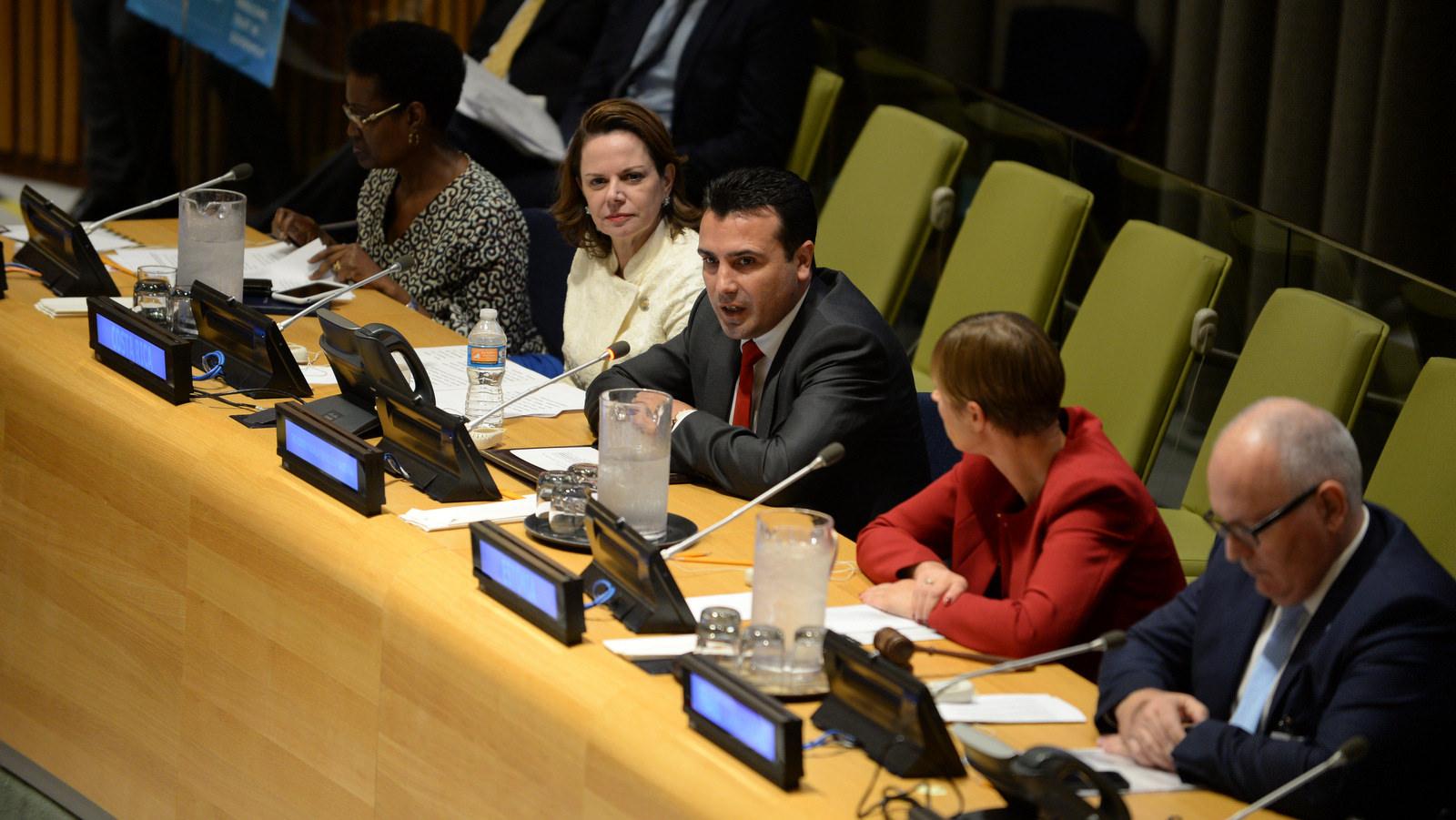 Заев од ОН: На заедничките предизвици да одговориме со заеднички решенија