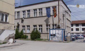 """Два случаи со """"фалсификување службена исправа"""" со жители на Липково"""