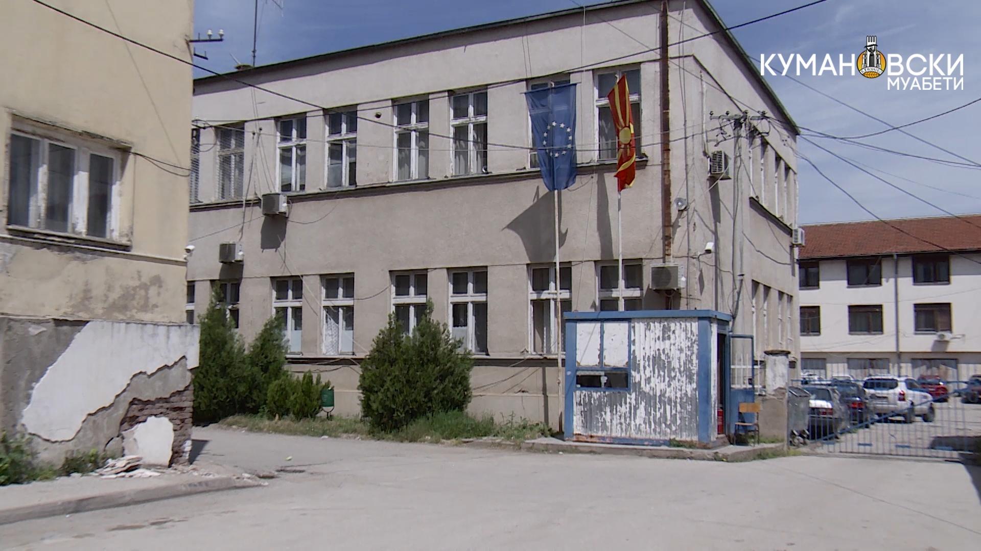 Пожар во Полициска станица Куманово