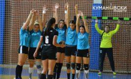 Со победа ЖРК Куманово ја отвори новата сезона (фото)