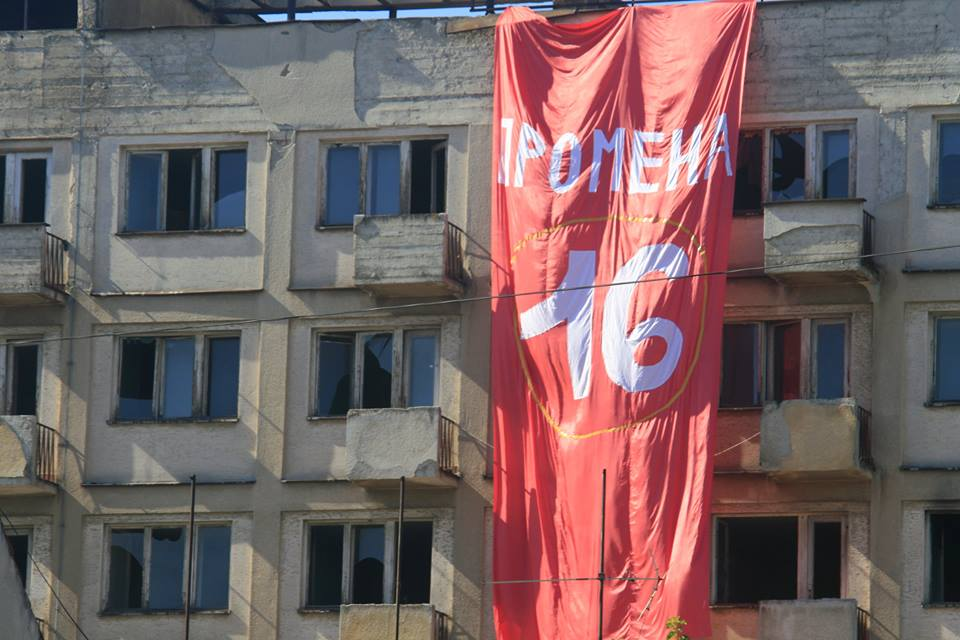 Со герилска акција Левица испрати пораки до кумановци (фото)