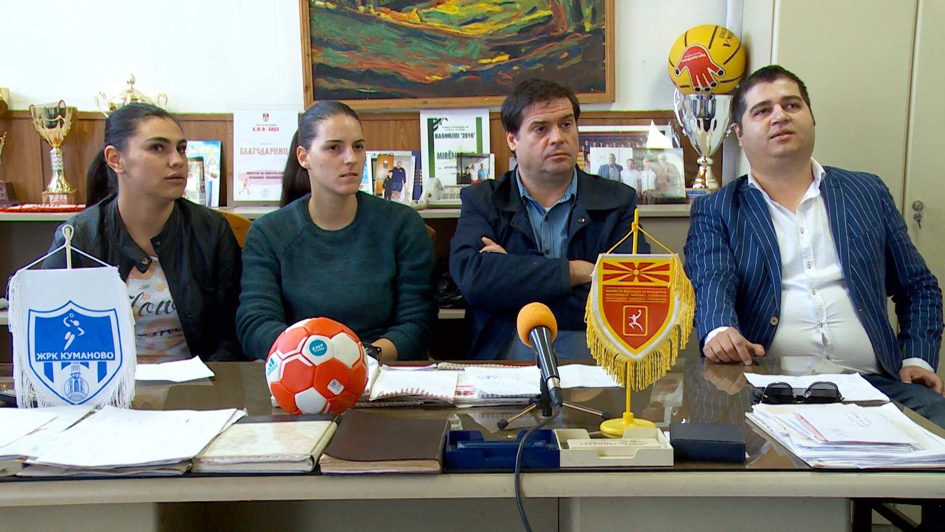 ЕХФ: ЖРК Куманово двата меча ќе ги одигра на гостински терен (видео)