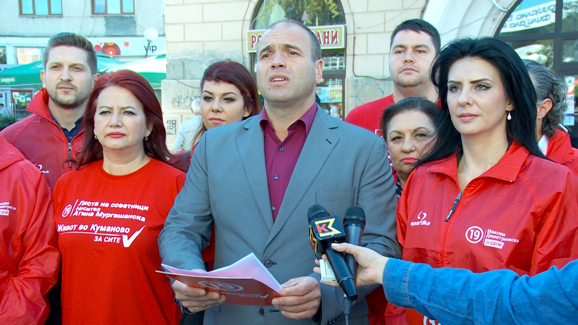 Димитриевски: Поддршка за модерно и урбано Куманово