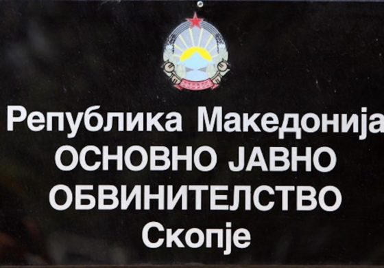 ОЈО ги проверува тврдењата на Јермиќ дека поранешни македонски функционери переле пари во Србија