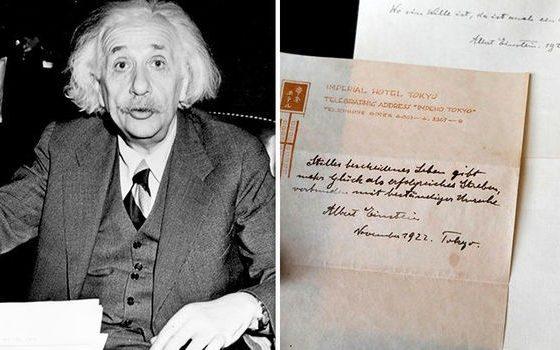 """""""Теоријата за среќа"""" на Ајнштајн продадена за 1,5 милиони долари"""