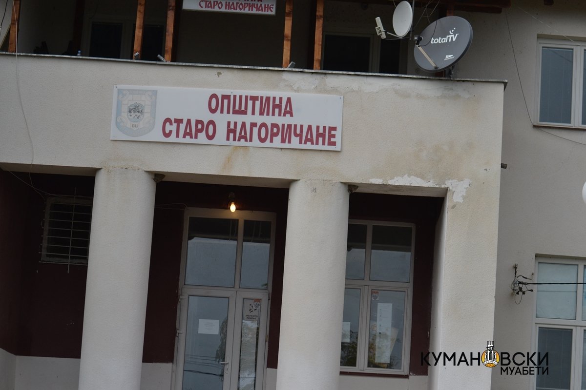 СДСМ прогласи победа во Старо Нагоричане