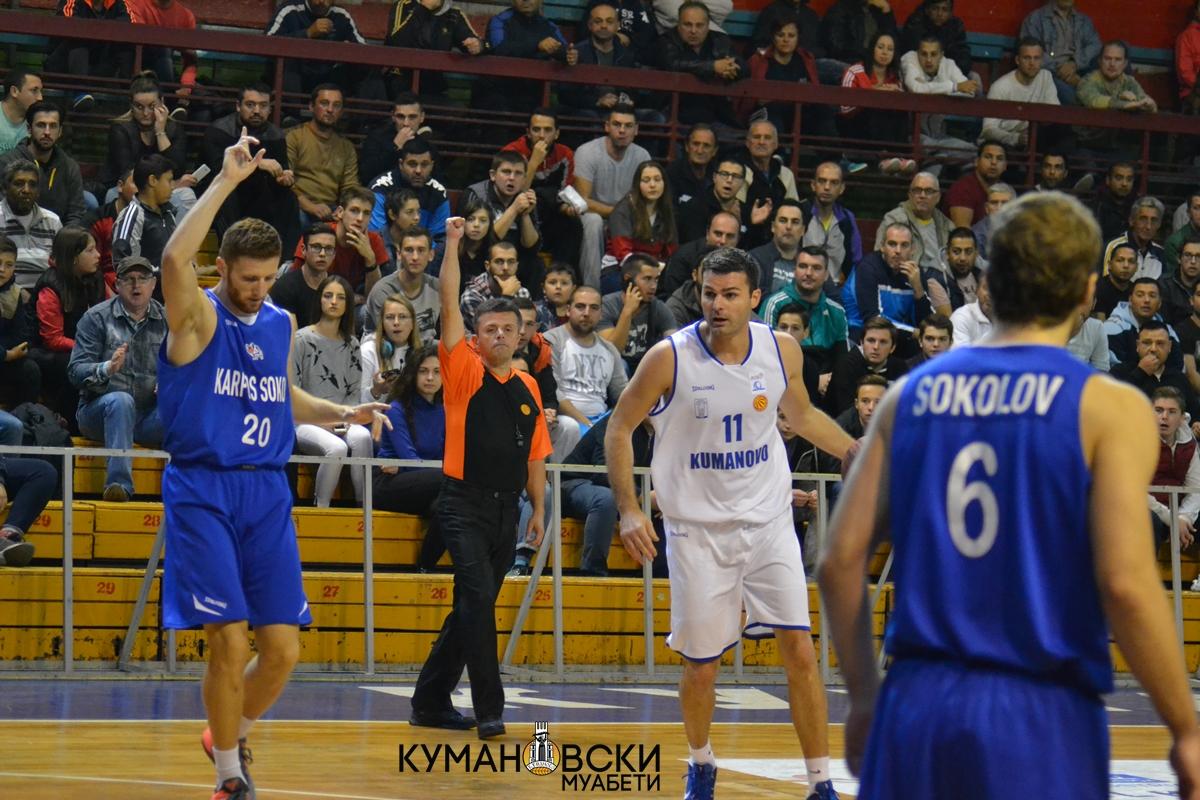 КК Куманово утревечер го пречекува Карпош Соколи