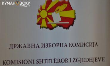 Двајца кумановци се пријавиле за членови на ДИК