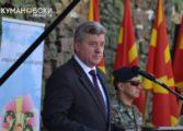 Објавен конкурс за десеттата Школа за млади лидери на претседателот Иванов