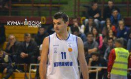 КК Куманово утре ја стартува новата сезона