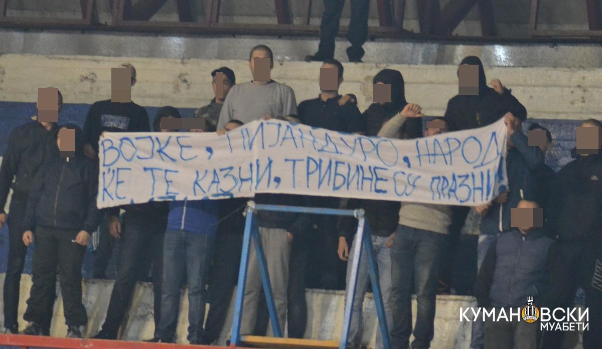Кумани ќе ги бојкотираат натпреварите на КК Куманово, Божиновски обвини за препродавање билети