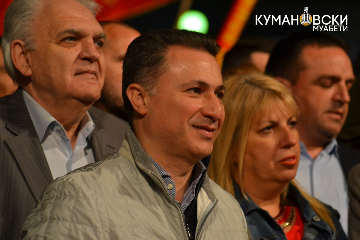 Никола Груевски доби затворска казна од две години