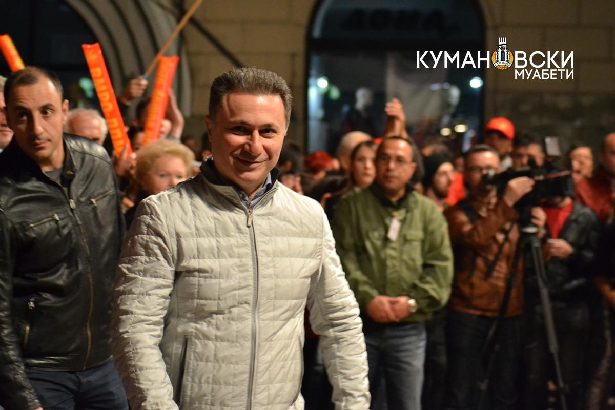 Груевски: Имам највисока одговорност за изборните резултати